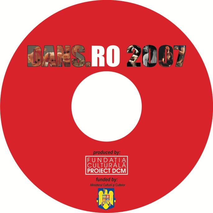 dvd_promo_2007
